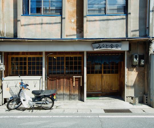 ニッポンの名店紀行 八戸の食堂で丼の夢を見た男の物語