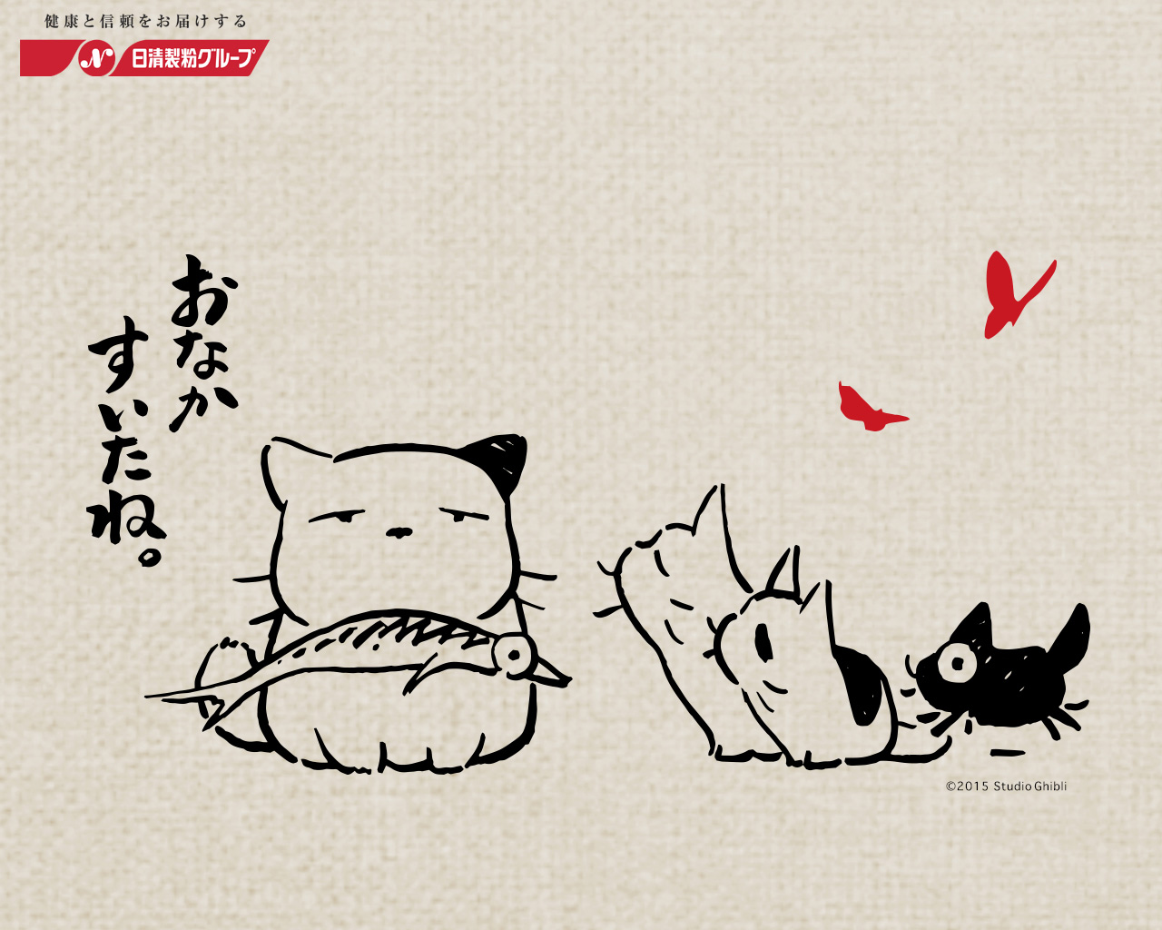オリジナル壁紙 コニャラ 日清製粉グループオリジナル壁紙 コニャラ